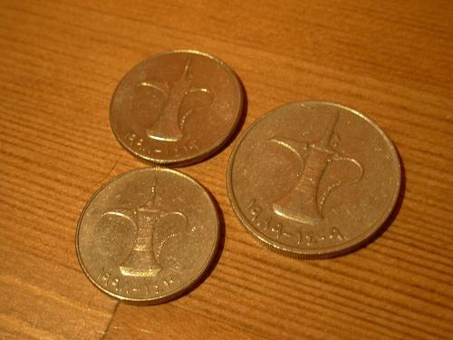 Moneda De Dubai