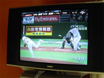 Emirates ad during baseball