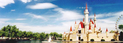 Photo of the castle at Beijing Shijingshan Amusement Park - China's Fake Disneyland