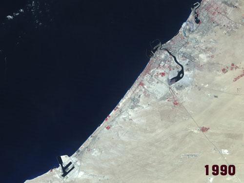 Photo of Dubai from Landsat 4 satellite on 28 August 1990