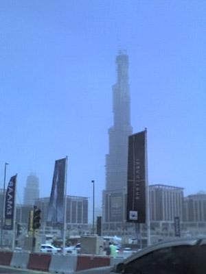 Photo of a Burj Dubai