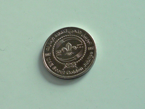 Photo of a UAE Dirham coin recognizing the UAE Scouts