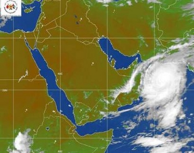 Satellite photo of cyclone gonu