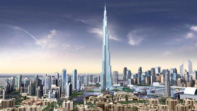 Illustration of Burj Dubai