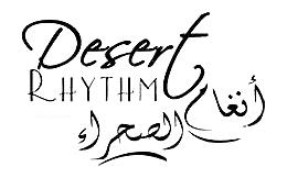 >Dubai Desert Rythym Music Festival logo