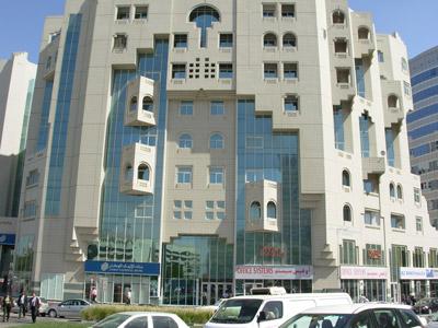 Dubai Ministry of Foreign Affairs Building