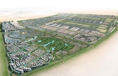 JXB airport