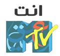 MTV Arabia Logo